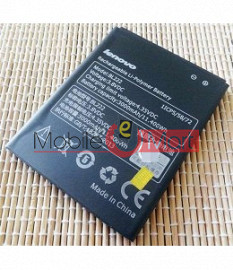 Mobile Battery For Lenovo S660
