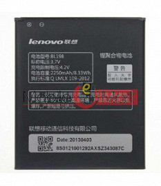 Mobile Battery For Lenovo S880
