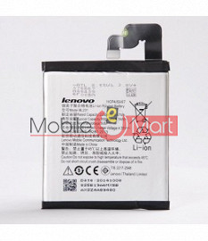 Mobile Battery For Lenovo S90
