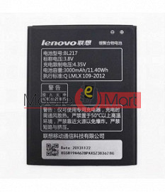 Mobile Battery For Lenovo S939