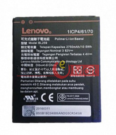 Mobile Battery For Lenovo Vibe K5 Plus