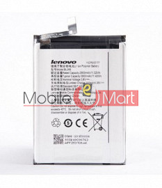 Mobile Battery For Lenovo Vibe Shot