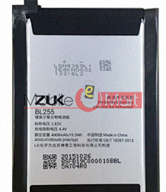 Mobile Battery For Lenovo ZUK Z1
