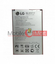 Mobile Battery For LG Aristo M210