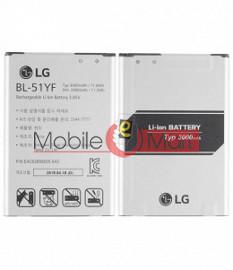 Mobile Battery For LG G4 VS986