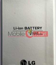 Mobile Battery For LG L70 Dual D325