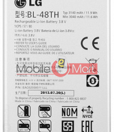 Mobile Battery For LG Optimus G Pro E985
