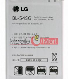 Mobile Battery For LG Optimus G2 D415