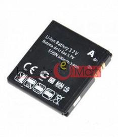 Mobile Battery For LGIP-550N