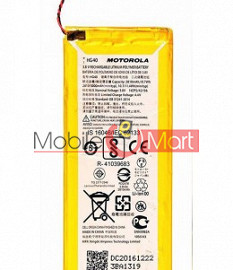 Mobile Battery For Motorola Moto G5 Plus XT1686