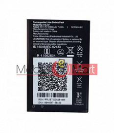 Mobile Battery For Jio Phone F81E