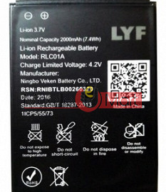 Mobile Battery For LYF Flame 8 LS-4505