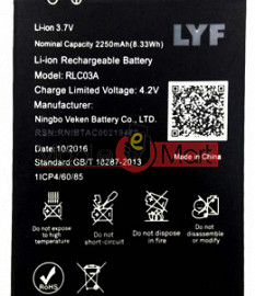 Mobile Battery For Lyf Wind 7i