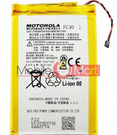 Mobile Battery For Motorola Moto G 3rd Generation XT1550