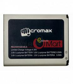 Mobile Battery For Micromax Amaze 2 E457