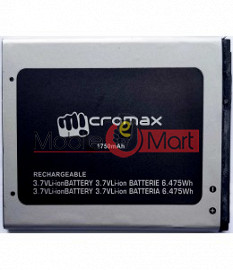Mobile Battery For Micromax Fire A093