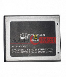 Mobile Battery For Micromax X324