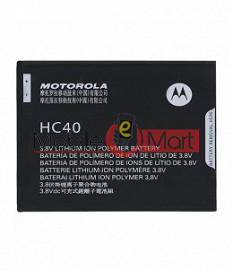 Mobile Battery For For Motorola Moto C