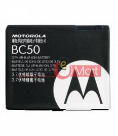 Mobile Battery For Motorola BC50