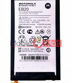 Mobile Battery For Motorola EB20 Motorola DROID RAZR XT910 XT912
