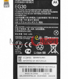 Mobile Battery For Motorola EG30 Motorola Droid RAZR M XT907 i XT890