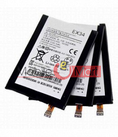 Mobile Battery For Motorola EX34 Motorola Moto X XT1056 XT1058