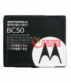 Mobile Battery For Motorola KRZR K1