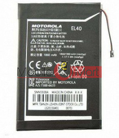 Mobile Battery For Motorola Moto E XT1025
