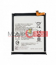 Mobile Battery For Nokia HE322