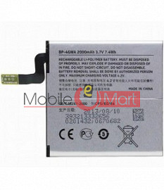 Mobile Battery For Nokia Lumia 625
