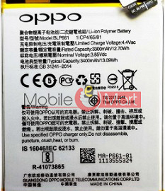Mobile Battery For Oppo F7