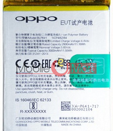 Mobile Battery For Oppo A71