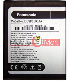 Mobile Battery For Panasonic Eluga I