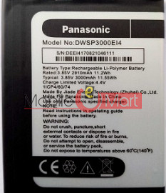 Mobile Battery For Panasonic Eluga i4