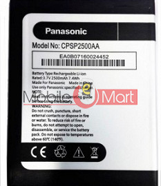 Mobile Battery For Panasonic P55