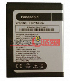 Mobile Battery For Panasonic P55 Novo