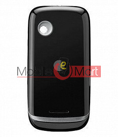 Back Panel For Motorola SPICE Key