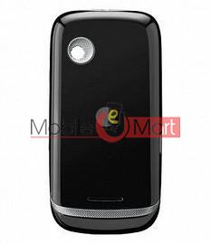 Back Panel For Motorola SPICE Key