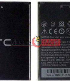 Ajah Mobile Battery For HTC Desire 526