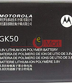 Ajah Mobile Battery For Motorola GK 50