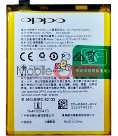 Ajah Mobile Battery For Oppo Realme 1