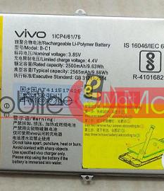 Ajah Mobile Battery For Vivo Y53
