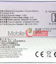 Ajah Mobile Battery For Vivo Y55