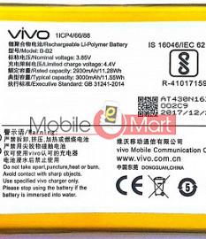 Ajah Mobile Battery For Vivo Y66