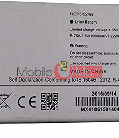 Ajah Mobile Battery For Vivo Y21