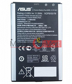 Ajah Mobile Battery For Asus ZenFone 2 Laser (ZE550KL)
