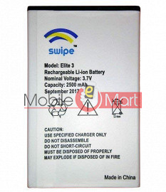 Ajah Mobile Battery For Swipe Elite 3