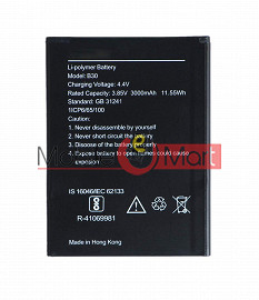 Ajah Mobile Battery For Voto V2i