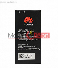 Ajah Mobile Battery For Huawei Honor Holly U19