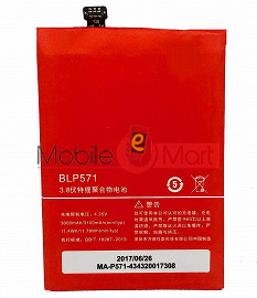 Ajah Mobile Battery For OnePlus One